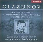Symphony 8 Op 83 / Cantata in Memory / Lyric Poem
