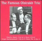 The Famous Oistrakh Trio