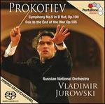 Prokofiev: Symphony No. 5; Ode to the End of the War