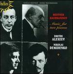 Medtner, Rachmaninov: Music for Two Pianos
