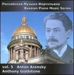 Russian Piano Music Series, Vol. 5: Anton Arensky
