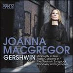 Joanna MacGregor plays Gershwin