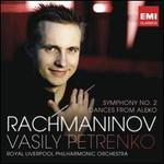 Rachmaninov: Symphony No. 2; Dances from Aleko