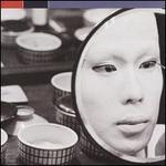 Explorer Series: East Asia/Japan - Kabuki & Other Traditional Music
