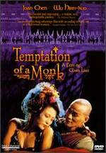 Temptation of a Monk - Clara Law