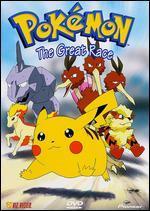 Pokemon-the Great Race (Vol. 11)