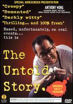 The Untold Story - Herman Yau