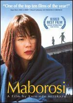 Maborosi [Subtitled]