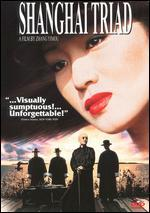 Shanghai Triad: Original Motion Picture Soundtrack