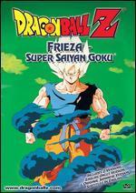 DragonBall Z: Frieza - Super Saiya Goku