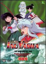 Inu Yasha, Vol. 14: The Wind and the Void