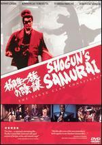 Shogun's Samurai-the Yagyu Clan Conspiracy