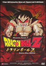 DragonBall Z: Vegeta Saga, Vol. 3 - Into the Wild