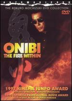 Onibi
