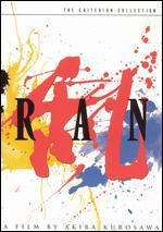 Ran (the Criterion Collection)