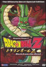 DragonBall Z: Vegeta Saga 1 - Back From the Dead [Ultimate Uncut Special Edition]