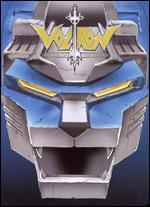 Voltron-Defender of the Universe-Collection One: Blue Lion