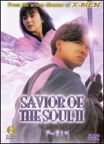 Savior of the Soul 2