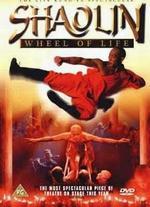 New Shaolin-Wheel of Life