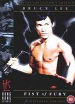 Fist of Fury [1993] [Dvd]