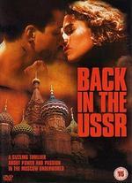 Back in the Ussr [Laserdisc]