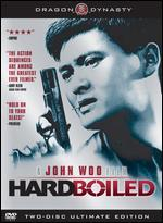 Hard Boiled [Ultimate Edition]