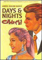 Days and Nights (Ayyam Wa Layali)