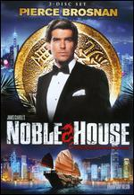 James Clavell's Noble House [2 Discs]