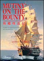 Mutiny on the Bounty [2 Discs]