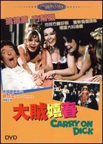 Carry on Dick [Vhs]
