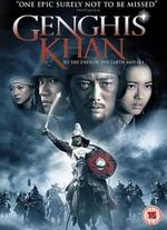 Genghis Khan: to the Ends of the Earth and Sea (Dvd)