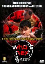 Who's Next - Chung Kai-cheong