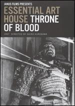 Essential Art House: Throne of Blood [Criterion Collection]