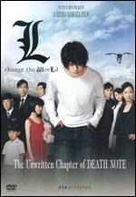 Death Note 3: L, Change the World