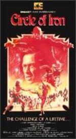 The Silent Flute [1978] [Dvd]