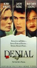 Denial - Erin Dignam