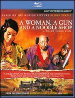 A Woman, a Gun and a Noodle Shop [Blu-Ray]