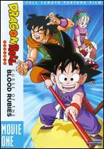 DragonBall: Curse of the Blood Rubies