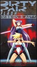 Dirty Pair Mission 3 Act 1 [Vhs] [Vhs Tape] (1998) Mariko Kouda; Rica Matsumoto