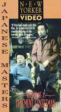 The Record of a Tenement Gentleman - Yasujiro Ozu