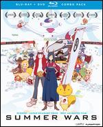 Summer Wars [3 Discs] [Blu-ray/DVD] - Mamoru Hosoda