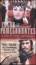 The Color of Pomegranates - Sergei Paradjanov