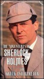 Adventures of Sherlock Holmes: The Greek Interpreter
