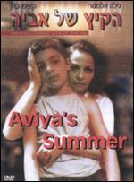 The Summer of Avia - Eli Cohen