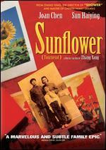 Sunflower (2007)