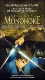 Princess Mononoke [2 Discs] [Blu-ray/DVD]