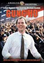 Gung Ho - Ron Howard