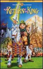 The Return of the King [Vhs]