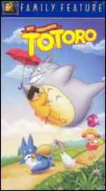 My Neighbor Totoro [Blu-ray]
