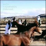 Emmaar [Bonus Tracks]